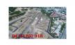 Bán đất nền khu đô thị cao cấp ngay trung tâm thành phố Nha Trang- Ms Quyên 01244852948