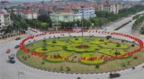 Duyệt Đồ án Quy hoạch chung đô thị Bắc Ninh