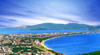 Bình Định: Thu hồi dự án khu đô thị mới