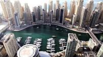 Giá bất động sản Dubai được điều chỉnh 20% vào năm 2015