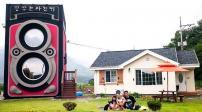 Độc đáo căn nhà Camera tại Hàn Quốc