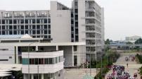 Thủ tướng đồng ý điều chỉnh quy hoạch 6 KCN tỉnh Bắc Giang