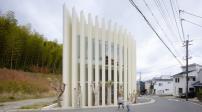 Nhà 2 tầng kiểu Nhật siêu ấn tượng trên mảnh đất hình quạt