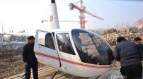 Trung Quốc: Khách hàng bay trực thăng xem mua nhà