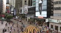 Hong Kong: Giá thuê mặt bằng bán lẻ giảm gần 40%