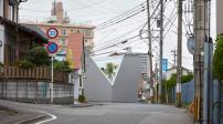 Ngôi nhà Nhật với thiết kế vạt góc độc đáo