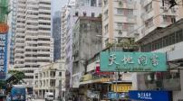 Châu Á có lượng nhà ở giá rẻ ít nhất thế giới
