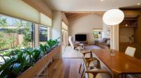 Không gian căn nhà tuyệt đẹp của cặp vợ chồng già người Nhật