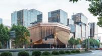 Tòa nhà độc đáo biến hình lạ đời ở Trung Quốc