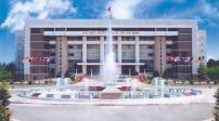 Tp.HCM: Sẽ có quy hoạch mới Khu đô thị Đại học Quốc gia