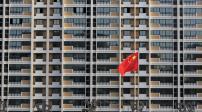 Trung Quốc: Giá nhà ở ghi nhận mức tăng mạnh nhất trong 2 năm