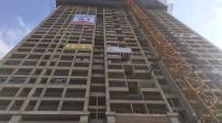 Ngân hàng siết nợ tòa nhà cao thứ 3 tại Hà Nội