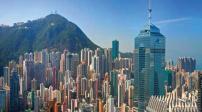 Hồng Kông đang