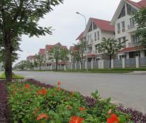 Cần bán nhà LK 8 khu đô thị Văn Khê, quận Hà Đông, diện tích 82,5m2 x 4 tầng