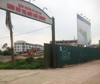 Bán đất liền kề dự án khu đô thị mới Phú Lương, quận Hà Đông, cơ hội đâu tư mới.