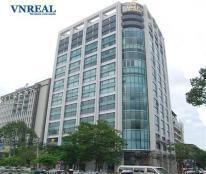 Bán cao ốc văn phòng cao 20 tầng nổi, 2 mặt tiền đường Hàm Nghi giá 1100 tỷ