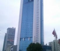 Cho thuê văn phòng 319 Bộ Quốc Phòng – Lê Văn Lương – LH:0971.871.648