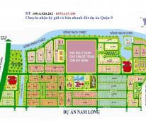 Bán lô nhà phố vị trí tuyệt đẹp, dt 4,5x20m, giá 24tr/m2, thuộc dự án Nam Long , p.PLB, Q9