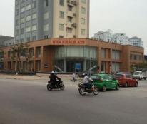Cho thuê văn phòng tòa nhà ATS – Phạm Hùng – LH:0971.871.648