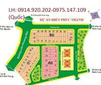 Bán đất dự án Điền Phúc Thành, đối diện công viên, vị trí đẹp, giá 16tr/m2