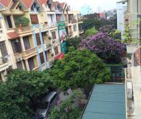 Bán nhà liền kề Lô O4 ( 50m2 x 4 tầng ) KĐT Nam La Khê, quận Hà Đông, giá cực rẻ.