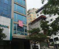 Cho thuê văn phòng tại 130 Đường Quán Thánh, Phường Quán Thánh, Ba Đình, Hà Nội