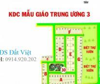 Bán lô đất diện tích 12x18m, dự án Mẫu Giáo trung ương 3. Sổ đỏ, giá 17,5tr/m2
