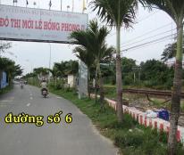 Cần bán lô đất 80m2, hướng Đông Bắc, xây dựng ngay ở khu Lê Hồng Phong 2, Nha Trang, giá rẻ