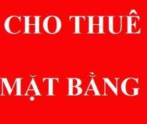 Cho thuê mặt bằng 5x22m khang trang, mặt tiền đường Nguyễn Thị Thập quận 7