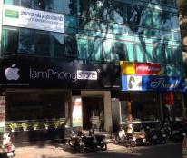 Cho thuê văn phòng tại tòa nhà 95H Lý Nam Đế, Hoàn Kiếm, Hà Nội. LH:0901723628