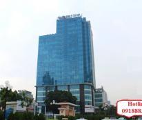 Cho thuê văn phòng tòa 319 Bộ Quốc Phòng, mặt đường Lê Văn Lương DT 115m2; 134m2; 240m2; 330m2
