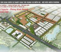 Bán đất nền tại Khu dân cư Tràng An TP Bạc Liêu LH: 0918661669