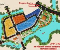 Đất MT Lò Lu, ngay chợ Trường Thạnh, giá tốt đầu tư, đã có SHR. LH: 0912 51 9595 Ms Huyên