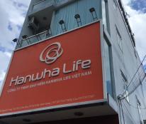 Bán hoặc cho thuê nhà riêng tại Phú Quốc, Kiên Giang