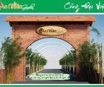 Mở bán dự án An Nhiên Garden - khu đô thị sinh thái - Thương mại chỉ 150 triệu/nền
