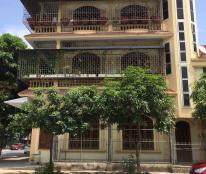 Cho thuê mặt bằng kinh doanh mặt đường Nguyễn Văn Cừ, TP Vinh, Nghệ An 96m2