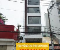 Cho thuê mặt bằng 35m2, MT Trần Huy Liệu, quận Phú Nhuận. LH 0932 044 195