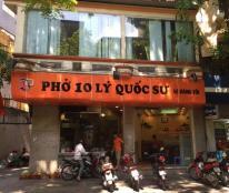 Bán nhà phố Hàng Vôi, Hoàn Kiếm, 50m2, 3.95 tỷ, 01699947561.