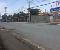 Bán đất đường 49 Hiệp Bình Chánh 2,05 tỷ, 61m2, sổ đỏ 02/2017
