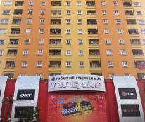 Bán căn hộ tại dự án toà nhà 335 Cầu Giấy, Cầu Giấy, Hà Nội diện tích 65m2 giá 1.65 tỷ