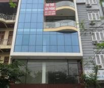 Bán nhanh mặt phố Hoàng Quốc Việt 50m2 xây 4 tầng, MT 4.5m,vỉa hè rộng,KD tốt, giá 18 tỷ