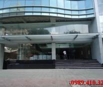 Giá sốc chỉ từ 170k/m2, cho thuê văn phòng tòa nhà Hoàng Linh Số 82 Duy Tân, Cầu Giấy (0989410326)