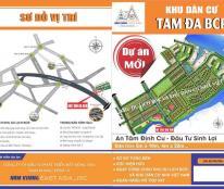 Giá 18.8 trieu/m2 Đất Đường Tam Đa, Phường Trường Thạnh Quận 9.