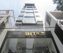 Bán nhà mặt phố Mễ Trì Thượng, 70m2x 7tầng, MT 5m, đg 20m, 14,5tỷ, tiện kd