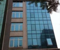 Bán tòa nhà văn phòng mặt phố Nguyễn Khang, giá 38,5 tỷ