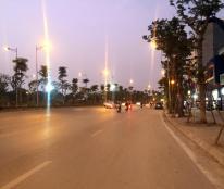 Bán đất mặt phố Võ Chí Công, quận Tây Hồ, DT 60m2, MT 7.5m, vỉa hè 5m, giá 12,5 tỷ