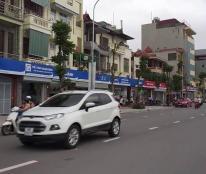 Đất mặt phố quận Thanh Xuân bán, 120m, mt 6.5m, lô góc, vị trí VIP hiếm. 16 tỷ
