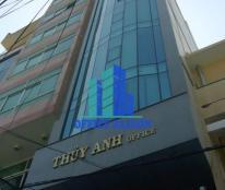 Bán gấp tòa Khách Sạn 8 tầng đường Trần Duy Hưng...GIÁ=40tỷ