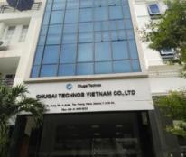Cho thuê nhà phố Hưng Gia 2, Phú Mỹ Hưng, mặt tiền đường lớn giá 43.09 triệu/tháng