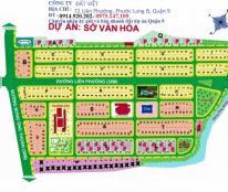 Cần bán nhanh lô V, diện tích 12x18m, dự án Sở Văn Hóa, Quận 9, sổ đỏ, giá 18tr/m2